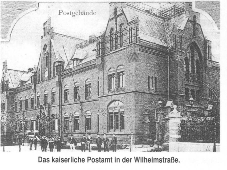Черняховск - Инстербург - город с большой историей: экскурсия по событиям и достопримечательностям