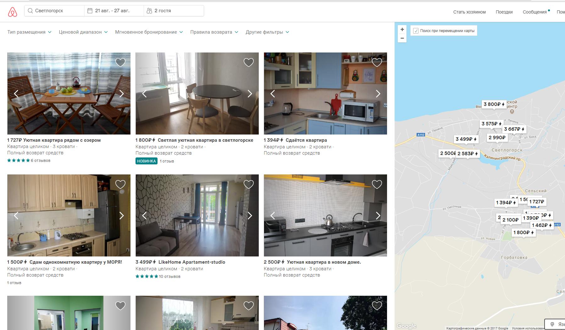 Аренда квартир и домов в Калининграде